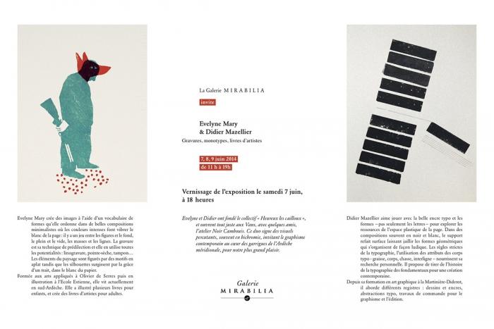 invitation galerie mirabilia